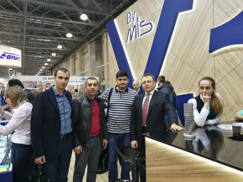 Выставка Крокус Экспо Москва 2017г.
